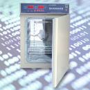 隔水式培养箱 高精度恒温式培养箱 参数记忆式培养箱