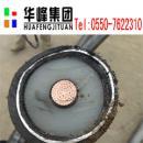 kc温度补偿导线(图片)【安徽华峰仪表电缆】厂家价格报价
