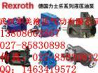 便携式振动测定仪:SAT8-1~9ZSQ200 便携式噪音计/声级测试仪:SAT8-1~9ZKR