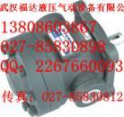 SAT8-7DYC126212电力仪表原平厂家直销