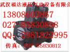 孔板流量计:SAT8-1~9LNA 凉城县厂家直销